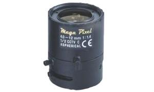 Obiektyw megapikselowy M12VM412