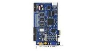 Geovision 1480/16 PCI-E