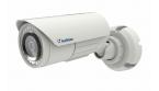 GV-LPC2011 - Kamera do identyfikacji numerów rejestracyjnych